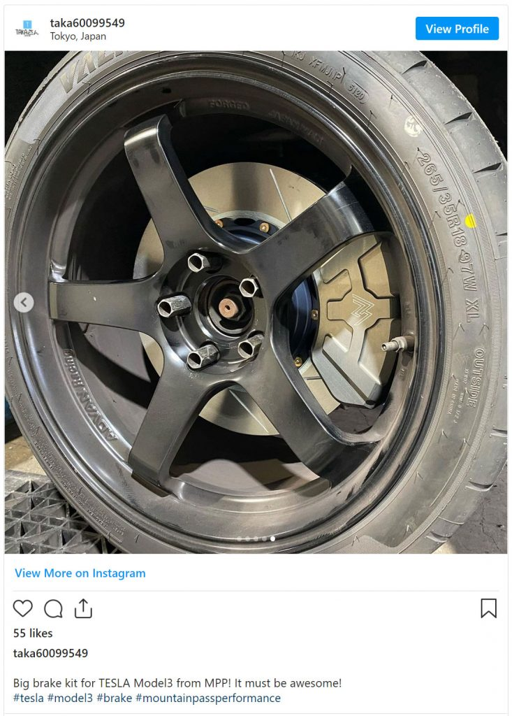 Taka's MPP Tesla Model 3 Rear Big Brake Upgrade